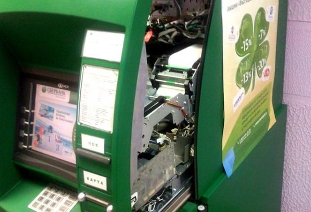 Неизвестные взорвали банкомат в поселке Боровский (ВИДЕО)