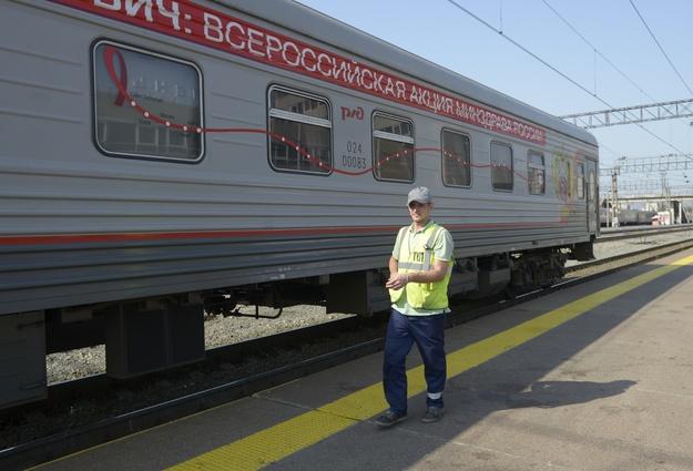 ВИЧ-поезд пробудет в Тюмени три дня