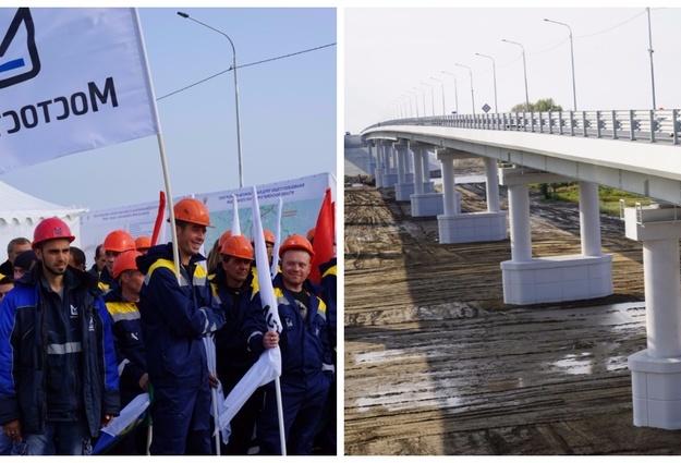 Движение поскоростному мосту через реку Тобол открыли вТюменской области