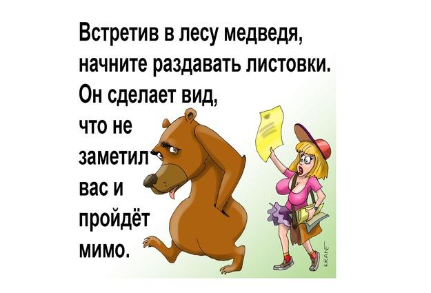 https://tumentoday.ru/media/cache/1e/61/1e6189ee6b14c9aa0c1351e5b60fcf91.jpg