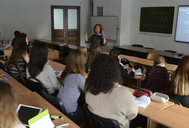 В институте государства и права говорили о Конституции В Тюменском институте государства и права говорили о Конституции