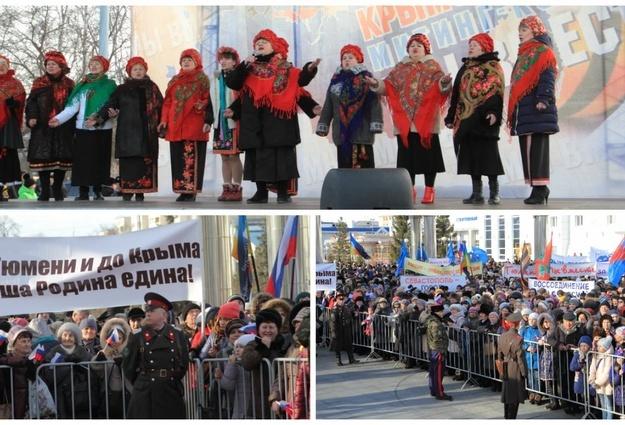 Тюменцев приглашают обозначить годовщину воссоединения сКрымом