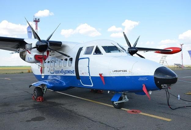 ИзТюмени вЕкатеринбург полетят 17-местные самолеты