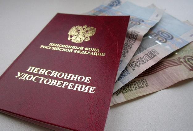 Льготы пенсионерам при уплате транспортного налога во владимирской области
