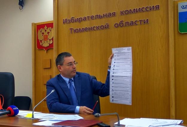 ВТюмени выдано неменее 1 тысячи 250 открепительных удостоверений