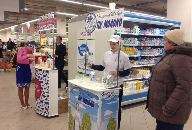 Тюменские товары будут продвигать наярмарках в супермаркетах федеральных сетей
