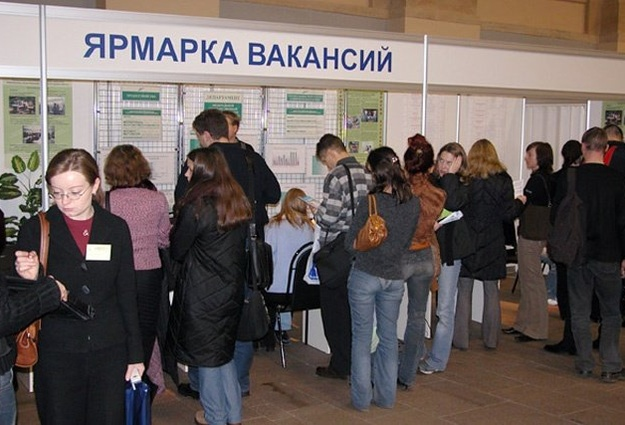 ВТюмени безработным поведали, как стать бизнесменами