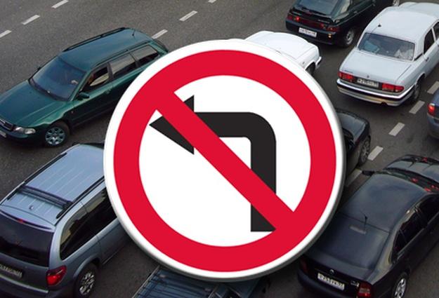 Наперекрестке улиц Мельникайте иГнаровской вТюмени поменяется схема движения
