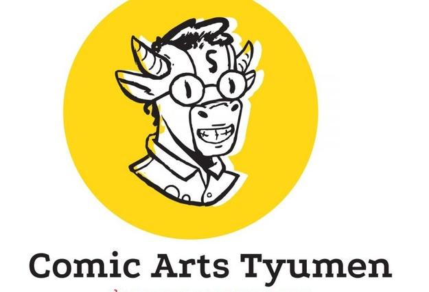 ВТюмени пройдет 1-ый в Российской Федерации международный образовательный фестиваль комиксов