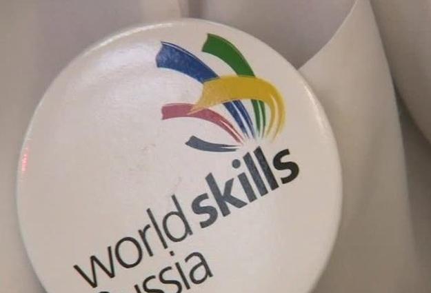 Три образовательных центра вОренбургской области впервый раз получили аккредитацию WorldSkills