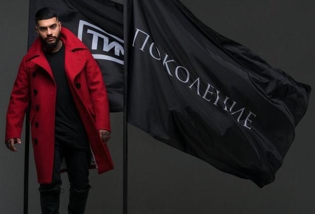 Рэпер Тимати отменил концерт вТюмени из-за вины организаторов