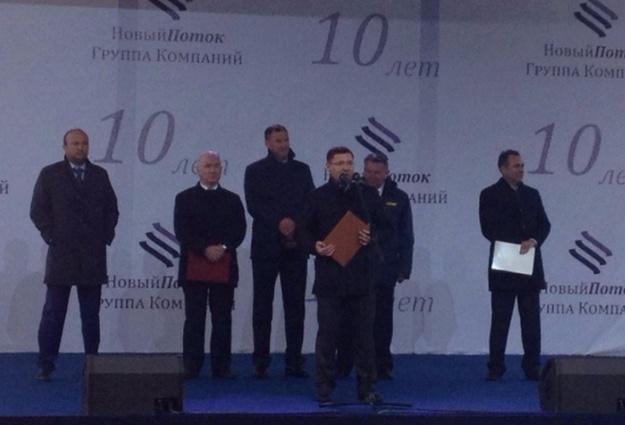 К10-летнему юбилею Антипинского НПЗ открыли установку глубокой переработки мазута