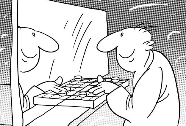 Как решить задачу муха а слон решение текстовых задач 6 класс герасимова