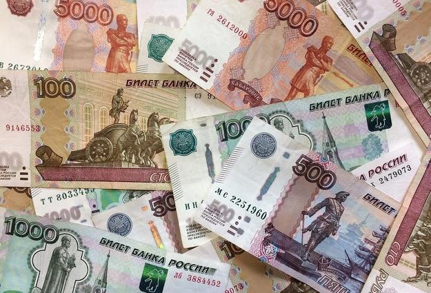 «Росгосстрах» заплатит за сговор многомиллионный штраф
