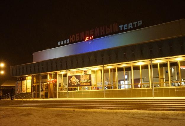 Сортировочный комплекс в Ялуторовск дробилка центробежная уцд-30