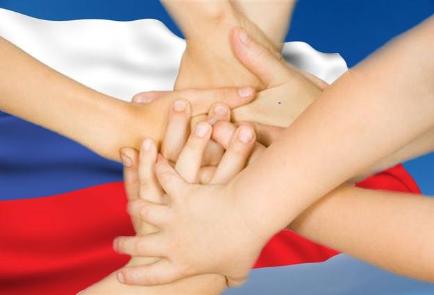 Как пройдёт День народного единства вТюменской области