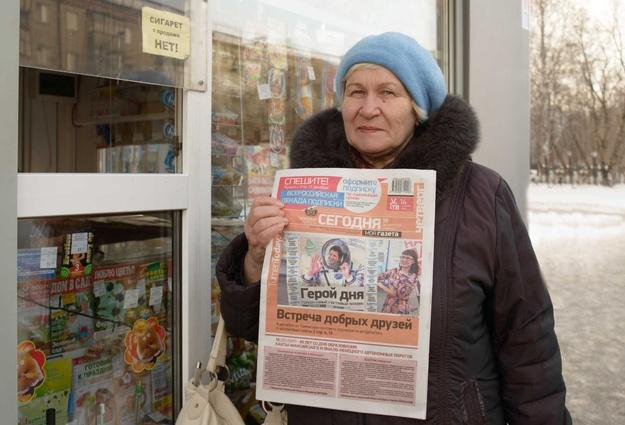 Московский онкологический центр запись на прием к врачу
