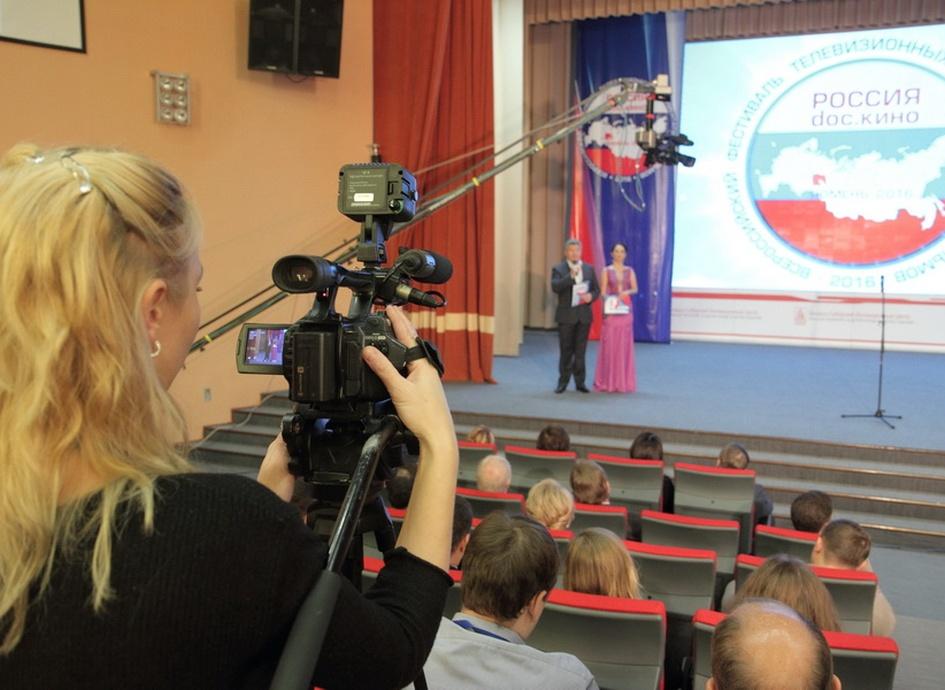 Конкурсы фестивали россии кино