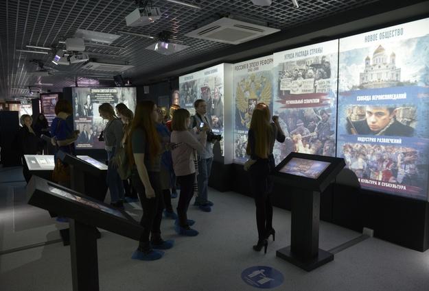 ВТюмени открылся 3D-парк «Россия— моя история»