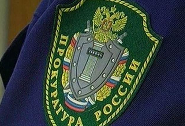 ТД «Центральный» оштрафовали на 200 тыс. руб. — Нарушение пожарной безопасности