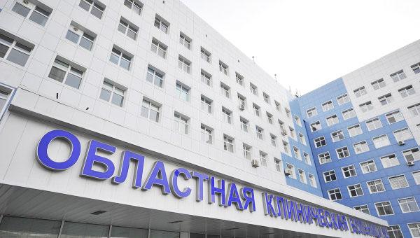 Расписание врачей ярославль поликлиника на маяковского 21