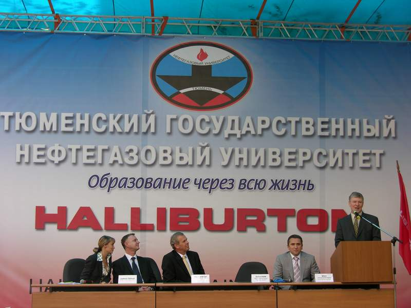 сн-мнг) презентует обновленную именную аудиторию в тюменском государственном нефтегазовом университете (тюмгнгу)