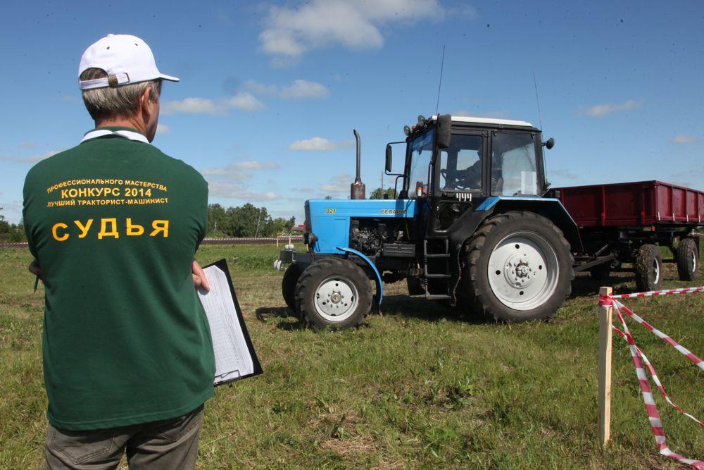 Конкурс профмастерства для трактористов
