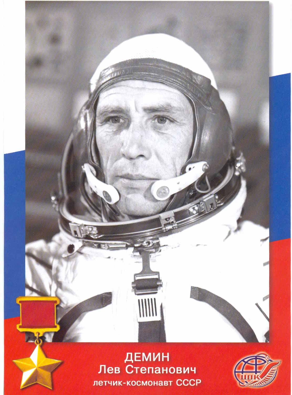 Дети космонавта егорова фото