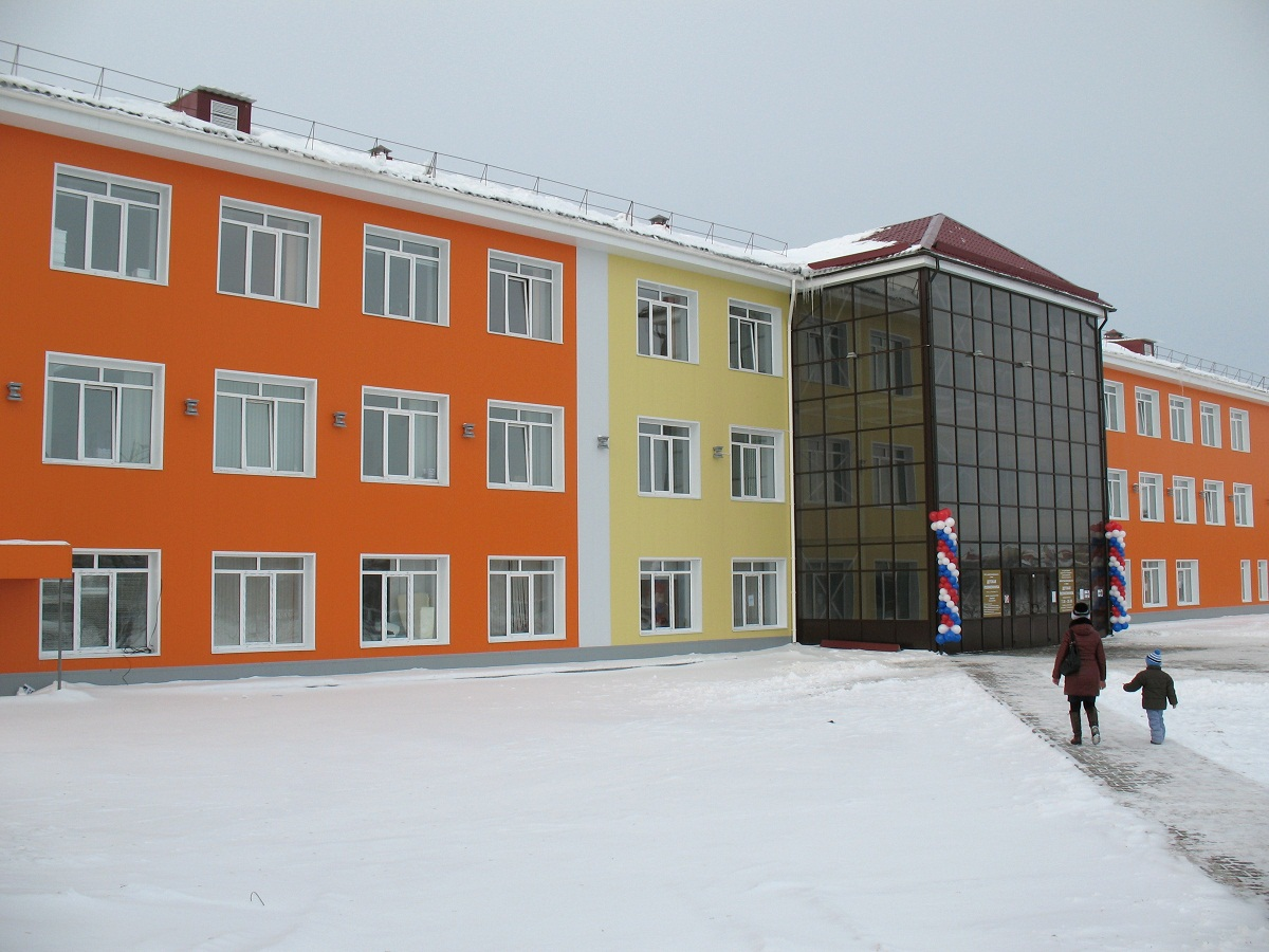 Областная психиатрическая больница 1 с стрелечья