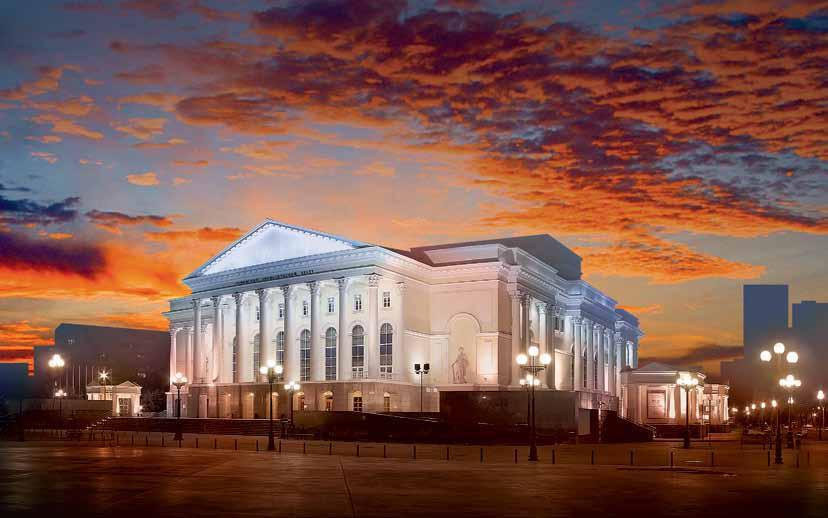 картинки тюменский драматический театр началась мучительная
