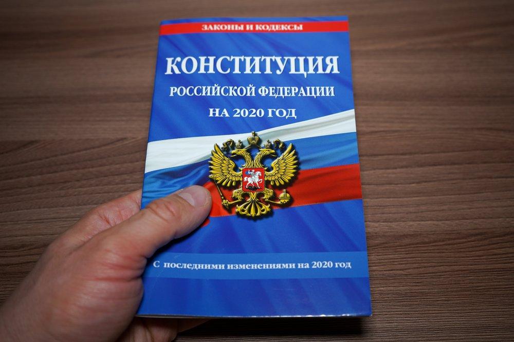 Поправки в Конституцию не работают отдельно, только весь пакет улучшит жизнь россиян