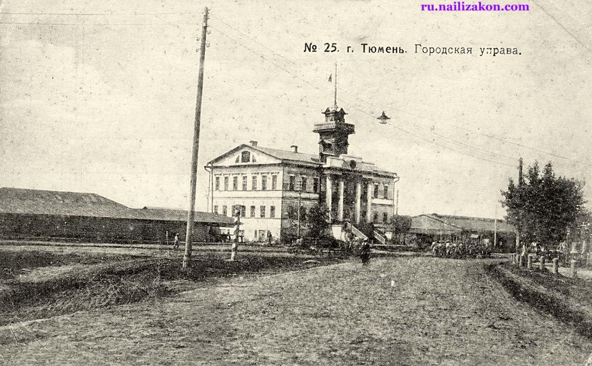 история тюменской области фото