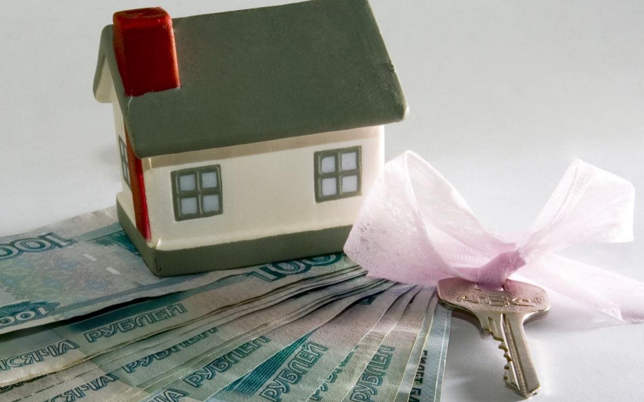 деньги на дом оформить займ