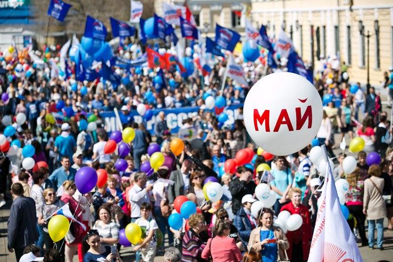 картинки демонстрация 1 мая сильный