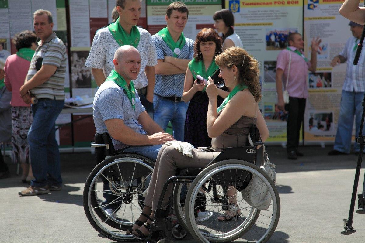 знакомство инвалидов в симферополе