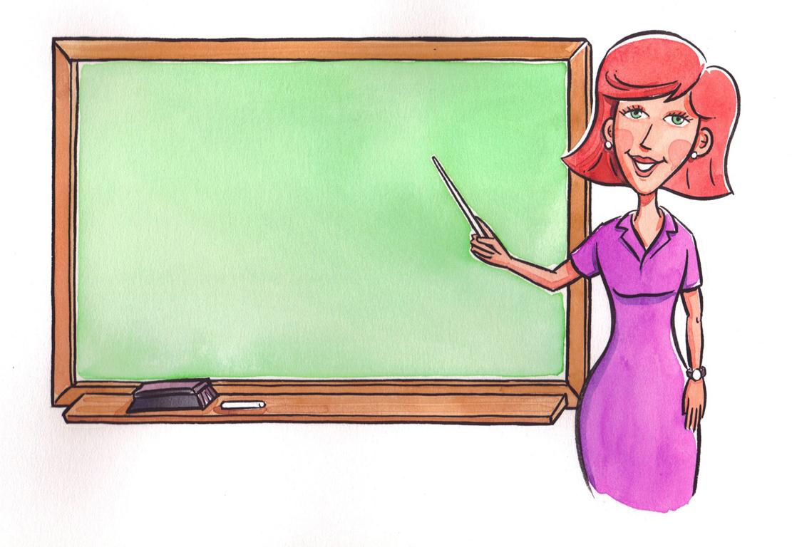 Рисунок учителя с указкой у доски