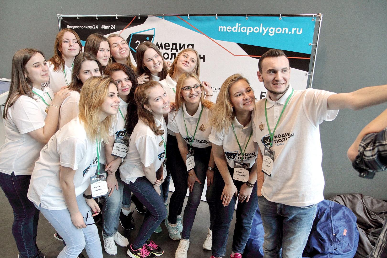 ВТюмени стартовал международный «Медиаполигон-24»