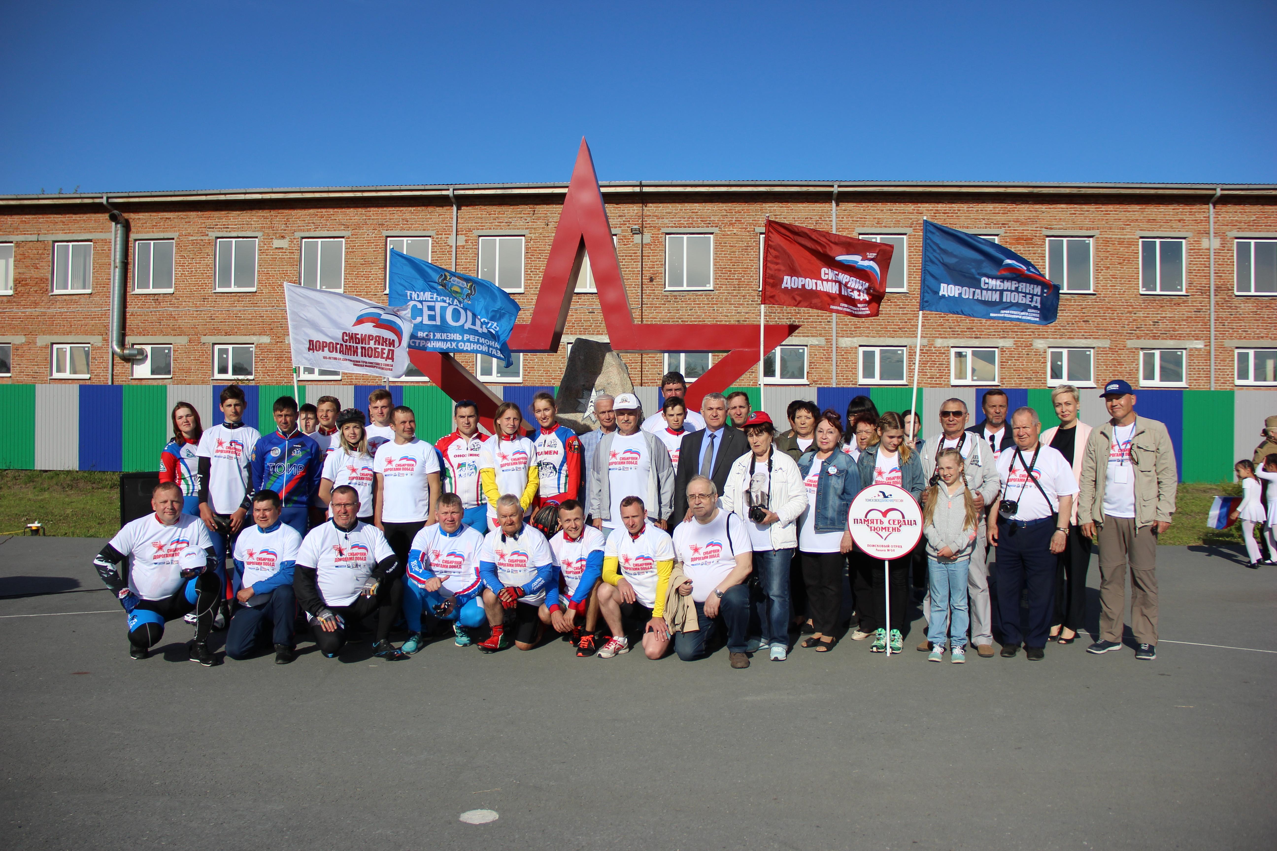 Организаторы и участники митинга в Памятном. Фото Павла Моргуна.