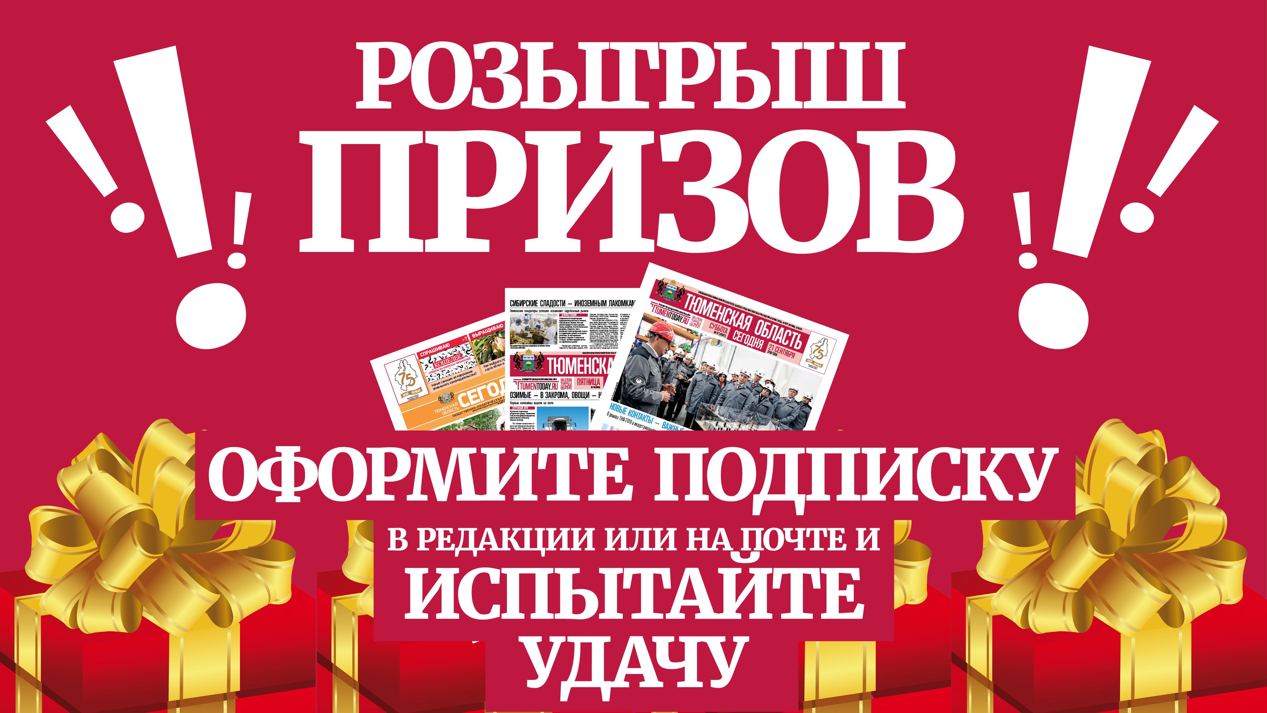 Нижнетавдинцы устроили состязание по мини-футболу в валенках